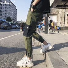 цена на SINAIRSOFT Men's Side Pockets Cargo Harem Pants Hip Hop Casual Men Tatical Joggers Trousers Wide Leg Casual Streetwear Pants