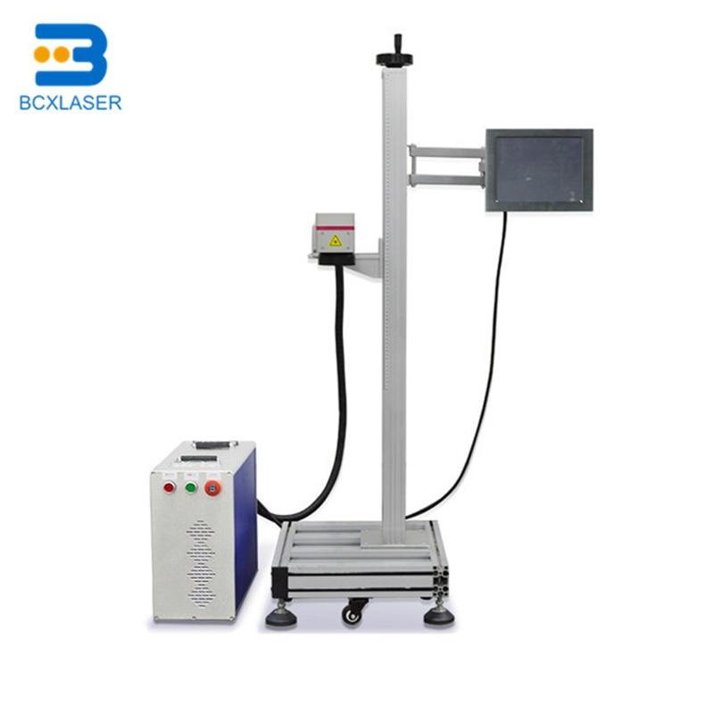 20w Fiber Flying Laser Marking Machine For Production Line