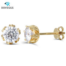 Queen Brilliance 1.6 ctw Lab Created Moissanite Diamond Stud Earring Screw Back 18K 750 Yellow Gold Engagement Wedding