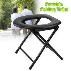 Складной Детский горшок для беременных женщин сиденье для унитаза для путешествий кемпинга на открытом воздухе металлическое портативное ...