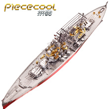 Buy hms model kit and get free shipping on AliExpress com