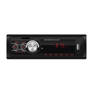 1788E 12V Universal Car Stereo