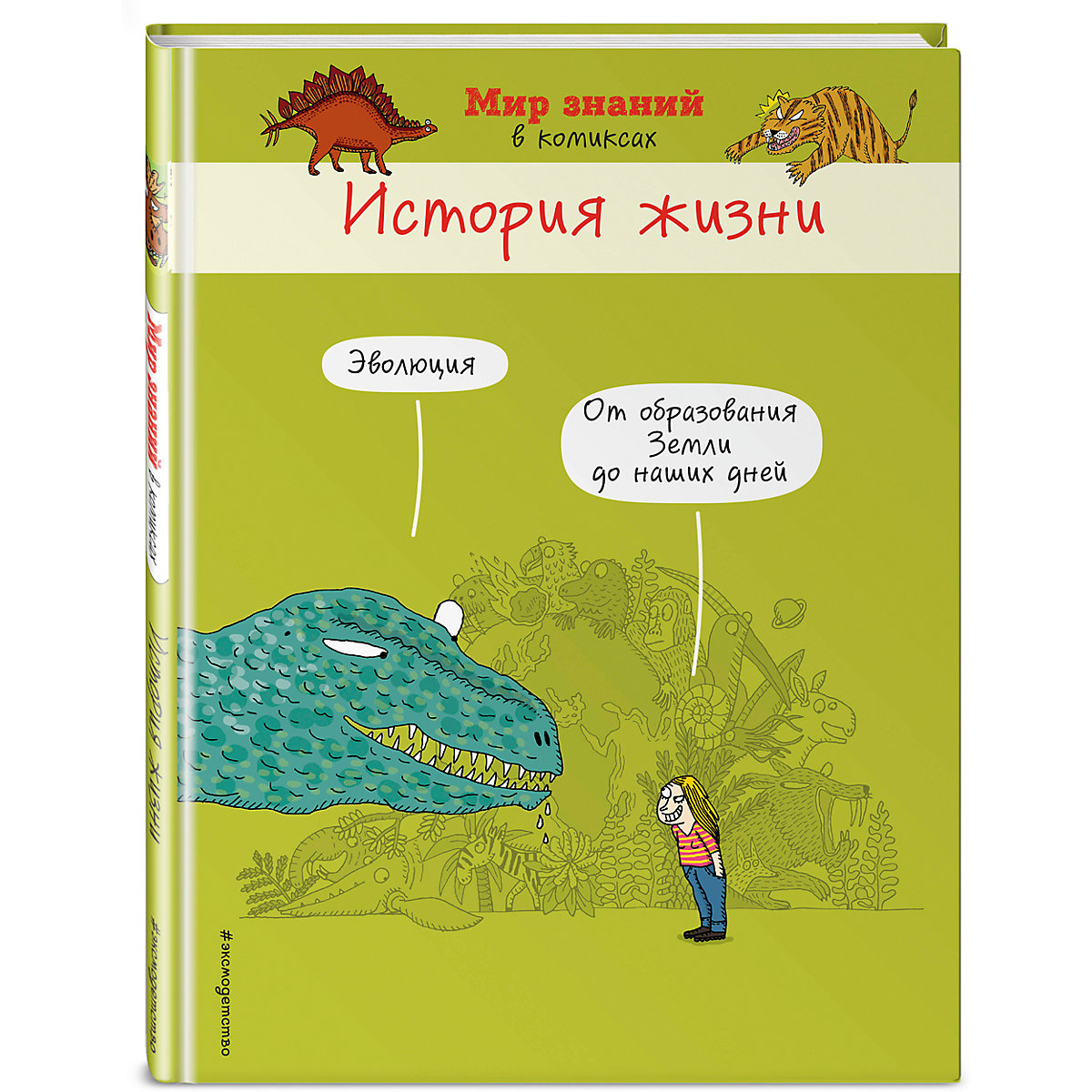 Books EKSMO 10083533 Children Education Encyclopedia Alphabet Dictionary Book For Baby MTpromo