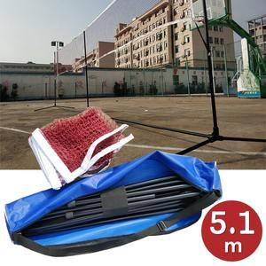 Beach Volleyball Outdoor 5.1m