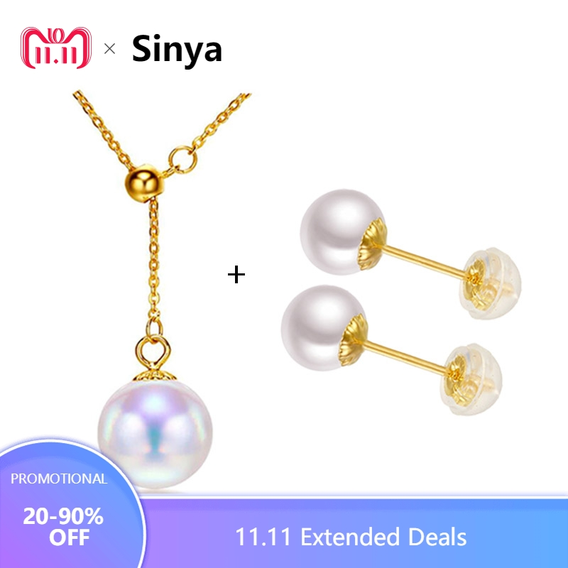 Sinya Classical AU750 18k gold pearl earring necklace fine jewelry set for women girls lover with natural perfect round pearls classical malachite green round shell simulated pearl abacus crystal 7 rows necklace earrings women ceremony jewelry set b1303