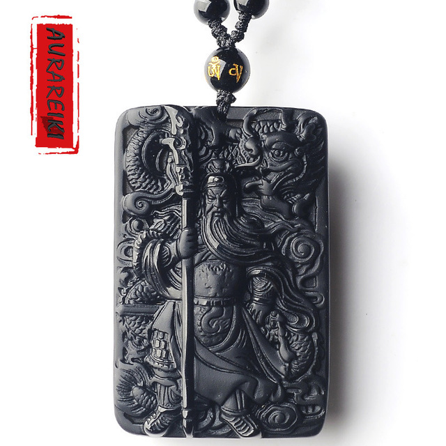 Guan Yu Amulet Necklace