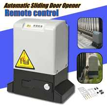 Automatic Sliding Gate Door Opener 220-230V 550W Electric Remote Control Motor Operator Commercial Residential Door Hardware(China)