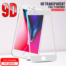 GVU 9D Full Cover Tempered Glass For iPhone X 8 7 6 6S Plus Screen Prot