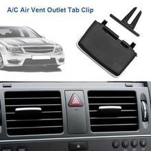 A/C вентиляционное отверстие на выходе Tab клип автомобильный передний Кондиционер Vent Ремонтный комплект для Mercedes-Benz W204 C180 C200 C260 GLK300 GLK260 кондиционер для автомобиля