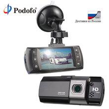 Podofo AT550 Видеорегистраторы для автомобилей камера novatek 96650 Full HD 1080 P рекордео для видеорегистратора HDR g-сенсор Ночное видение цвет: черный, синий регистраторы