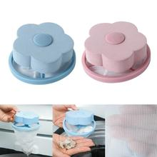 2Pcs Flower Lint Hair Catcher Mesh Pouch Washing Machine Floating Ball Laundry Filter Bag Cleaning Tools