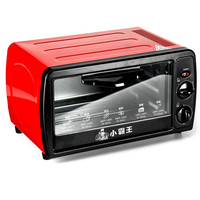12L Home Utility Mini Intelligent Timing Baking Home Life Kitchen Bread Toaster Electric oven Bread baking machine