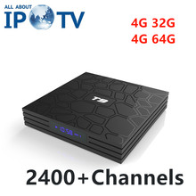 T9 Android 8.1 Tv Box France IPTV Code Turkey Germany Africa Spain Portugal Albania UK USA Finland Channels Media Player(China)