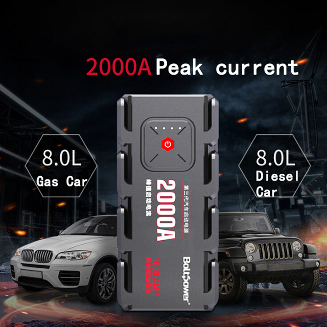 2000A Peak Car Jump Starter Pack Portable LED Flashlight Power Bank Auto Battery Supply Phone Power Clamps For 12V Car Boat