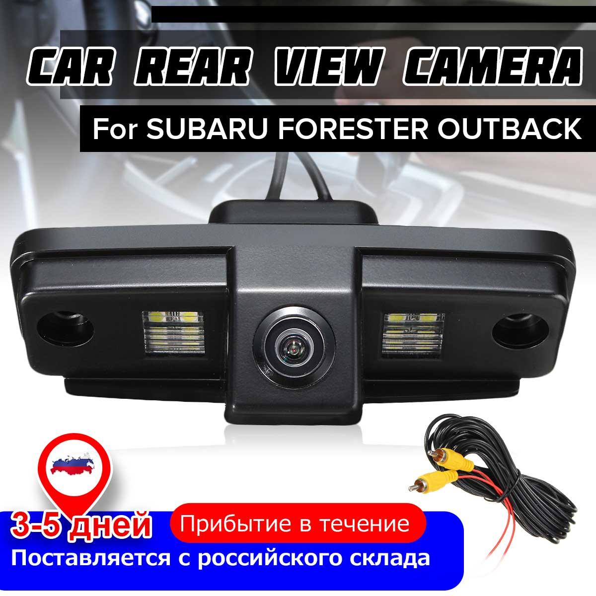 CCD Car Rear View Camera for Subaru Forester Outback Impreza Sedan 2008-2012