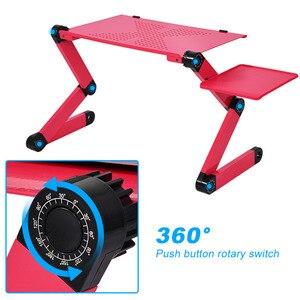 Image 2 - 360 องศาปรับแล็ปท็อปโต๊ะคอมพิวเตอร์พับโต๊ะถาดเตียงแผ่นผู้ถือ