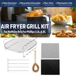 Воздушная фритюрница, аксессуары для гриля, двойной держатель для гриля для барбекю, чистящая щетка, сетка мат, универсальная для