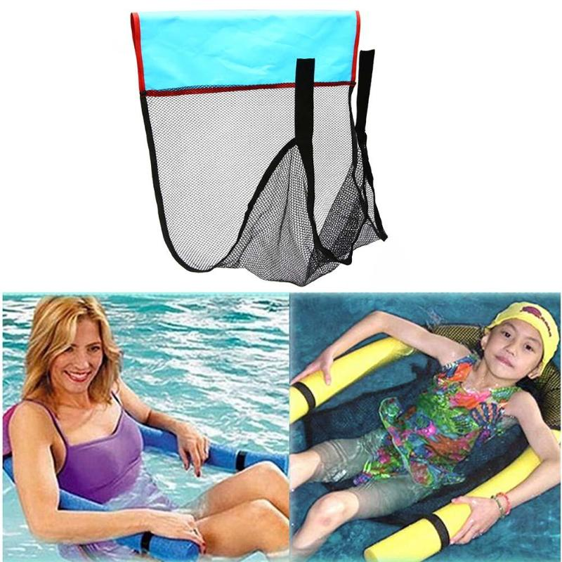 1pcs Polyester Floating Pool Noodle Sling Mesh Chair Net For Swimming Pool Party Kids Bed Seat Water Relaxation Dropshipping