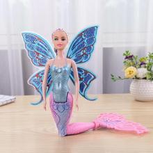 Модная Кукла Русалочка для плавания, Волшебная Классическая Русалочка для девочек, игрушка с крыльями бабочки, игрушки для детей, подарок Монтессори для девочек
