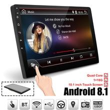 Автомобильный мультимедийный плеер 10,1 »android 8,1 стерео 2DIN bluetooth Wi Fi gps Nav 4 ядра Радио Видео MP5 плеер