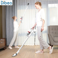 Dibea DW200 2 In 1 Cordless Handheld Stick Vacuum Cleaner Vertical Cyclone Two Speed Control Dust Collector Aspirator