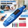 Elektrische Mini Grinder Carving Maschine Für Nagel Metall Holz Glas Gravur Pen Gravur Werkzeug Elektrische Grinder Power Tool|Schleifmaschinen|   -