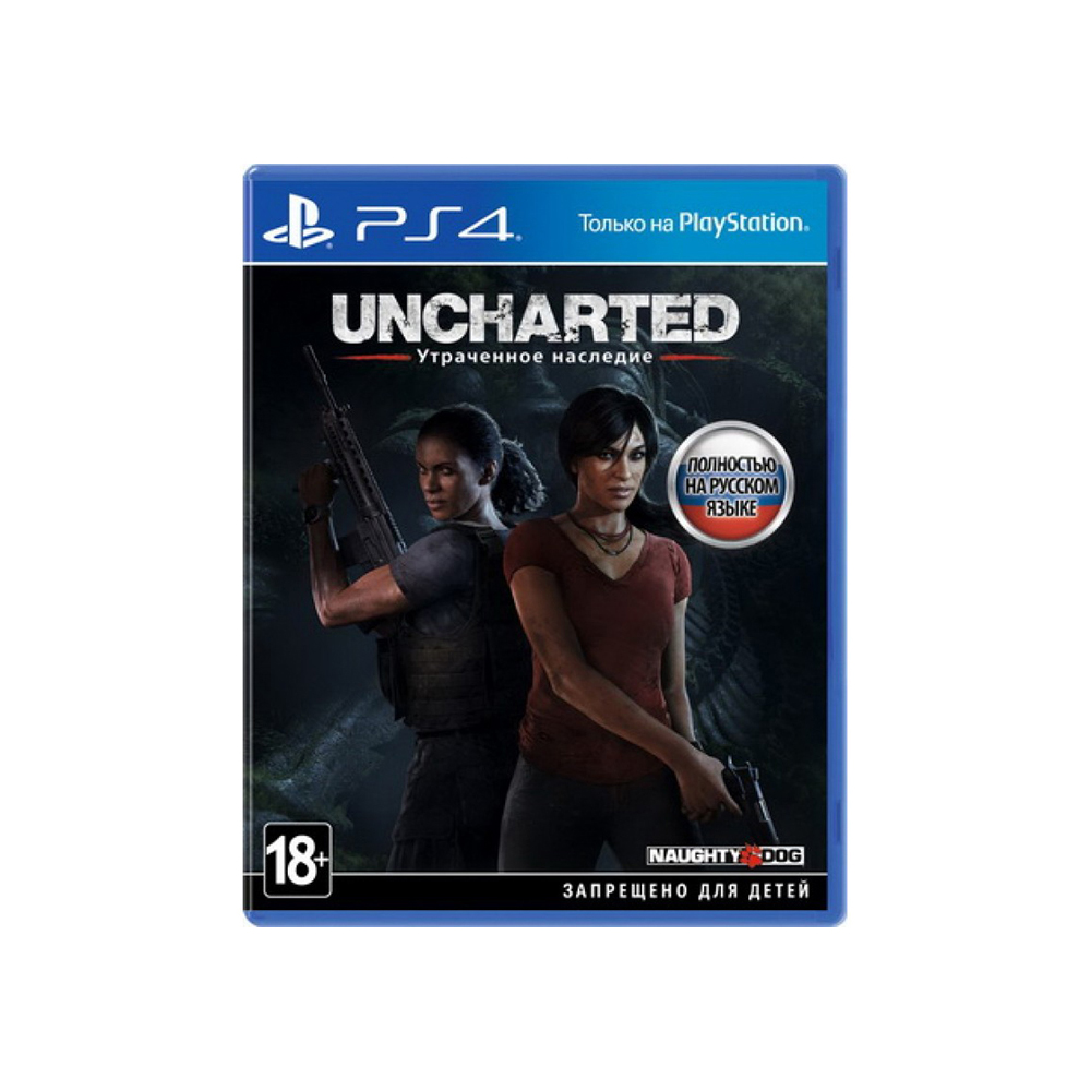 все цены на Game Deals play station Uncharted: a Lost legacy for PS4