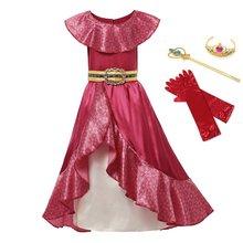 Kız elbise Elena macera fantezi çocuk giyim yaz Elena prenses Cosplay kostüm kız Ruffles doğum günü partisi elbisesi