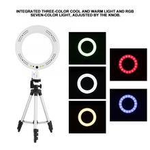 СВЕТОДИОДНЫЙ Кольцо заполняющий свет с подставкой с регулируемой яркостью светодиодный заполняющий свет комплект для мобильного телефона в реальном времени для макияжа