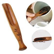 Чайная Ложка деревянная в форме рыбьего хвоста изысканные ложки для чая Чайная ложка чайная посуда аксессуары чайная лопатка для дома Чайный домик офис