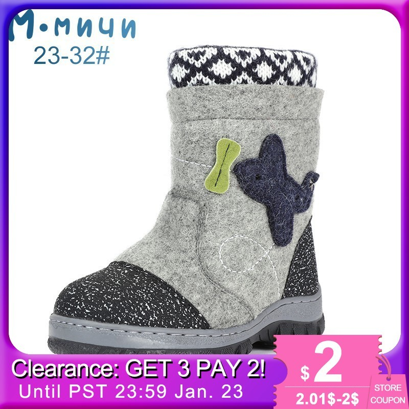 Mmnun Wool Felt Boots Warm Children's Winter Shoes Brand Little Boys Snow Boots For Toddler Boy Children Shoes Size 27-32 Ml9424