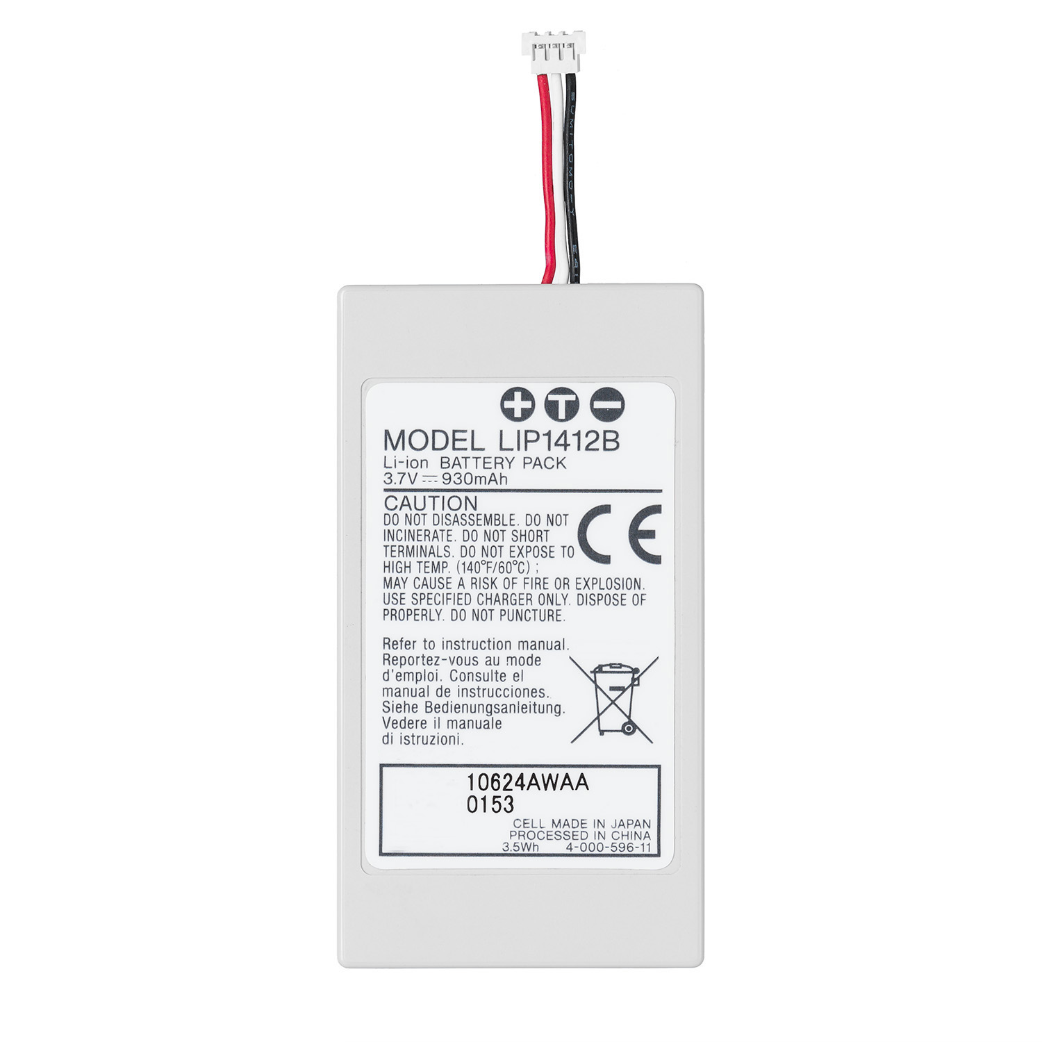 OSTENT 3 7V 930mAh Rechargeable Battery Pack Replacement for Sony PSP GO PSP-N1000 N1001 N1002 N1003 N1004