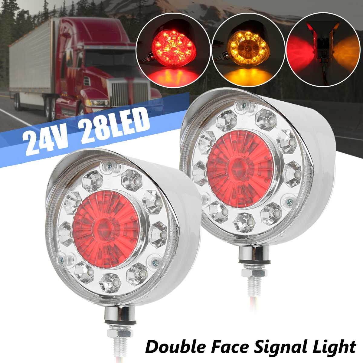 2pcs 24V Double Face Red Yellow Stop Turn Signal Tail Light Lamp Side Marker Lights For Trucks Cars Trailers Tractors Buses Boat
