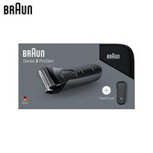 Электробритва Braun Series 3 ProSkin 3000ts Grey+ футляр+ несессер
