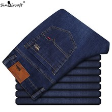 New Spring Autumn Jeans Men High Quality Famous Brand Denim Trousers Soft Mens Pants Men's Fashion Large Big Size 40 42 44 цена