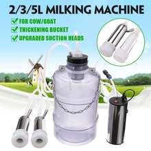 24W Electric Milking Machine Cow Goat Sheep Milker Dual Vacuum Pump Bucket Food Safety Level Plastic Milking Machines 2L/3L/5L