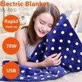 80x50 см USB Электрический нагреватель потепление обогреватель с подогревом платок съемный Офис зима теплая покрывало для кровати или дивана т...