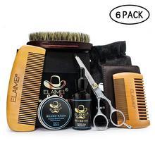 Barbe propre ensemble kit de découpe avec shampooing essentiel brosse peigne huile crème ciseaux pour hommes nettoyer rafraîchir toilettage cadeau parfait