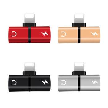 2 in 1 Charging Audio Adapter Earphone Headphone Converter fr Apple iPhone 7 8 X