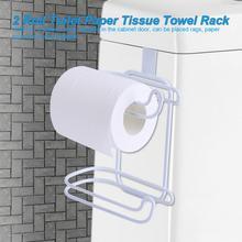 2 Roll Toilet Paper Tissue Holder Door Back Hanging Hook Multifunction Kitchen Bathroom Towel Hangers