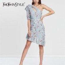 Shoulder High Sleeve Dress