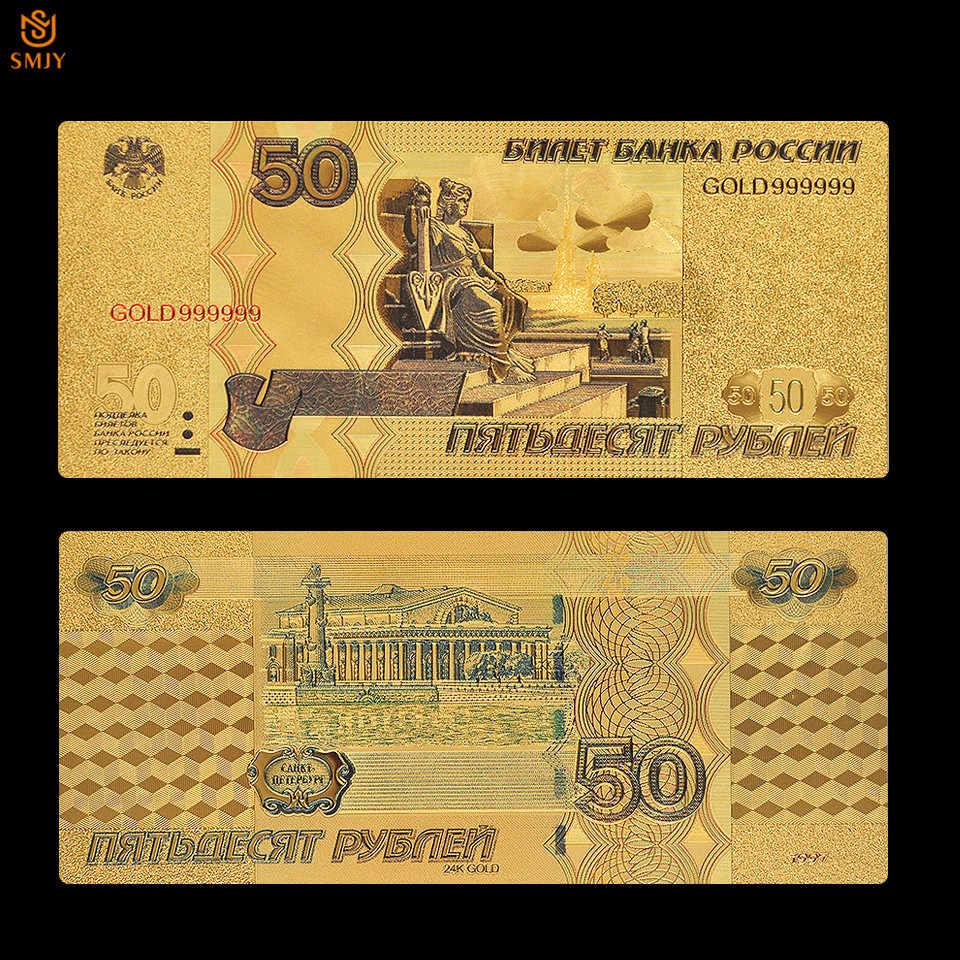 7 pçs/lote venda quente colorido rússia ouro conjunto de notas 5/10/50/100/500/1000/5000 rublo réplica papel dinheiro coleção para presentes