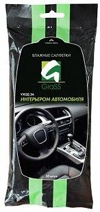 Wipes Wet GRASS IT-0311 care interior/ салфетка grass profi it 0327