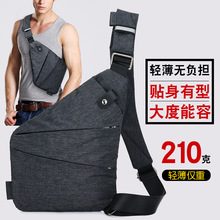 Number Package Male Invisible Chest Man Personality Single Shoulder Satchel Cross More Function Motion Armpit