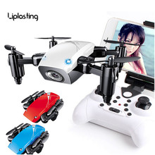 AEOFUN S9HW Mini Drone with HD Camera S9 No Folding RC Quadcopter altitude helicopter WiFi FPV Micro pocket drone