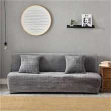 Winter Thick 8 Color Elastic Sofa Bed Cover Full