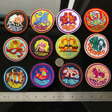 PGY Funny Constellation Patch Anime Iron On Vintage Cute Cartoon Patches Cheap Embroidered For Clothes Stickers Badge