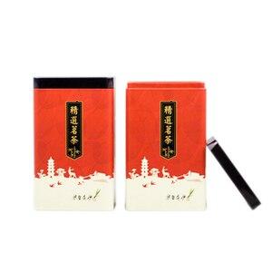 Image 3 - Xin Jia Yi Verpakking Thee Metalen Doos Koran Pakket Gift Box Wijn Fles 18 inch Grote Maat Hot Koop Kleurrijke groene Thee Blikje