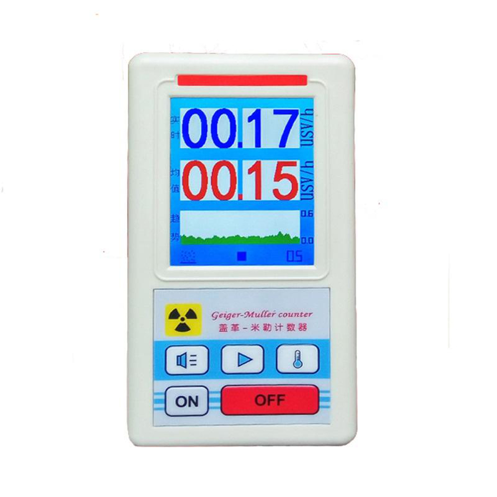 KKMOON Dosimeter font b Geiger b font Counter Nuclear Radiation Detector X ray Beta Gamma Detector
