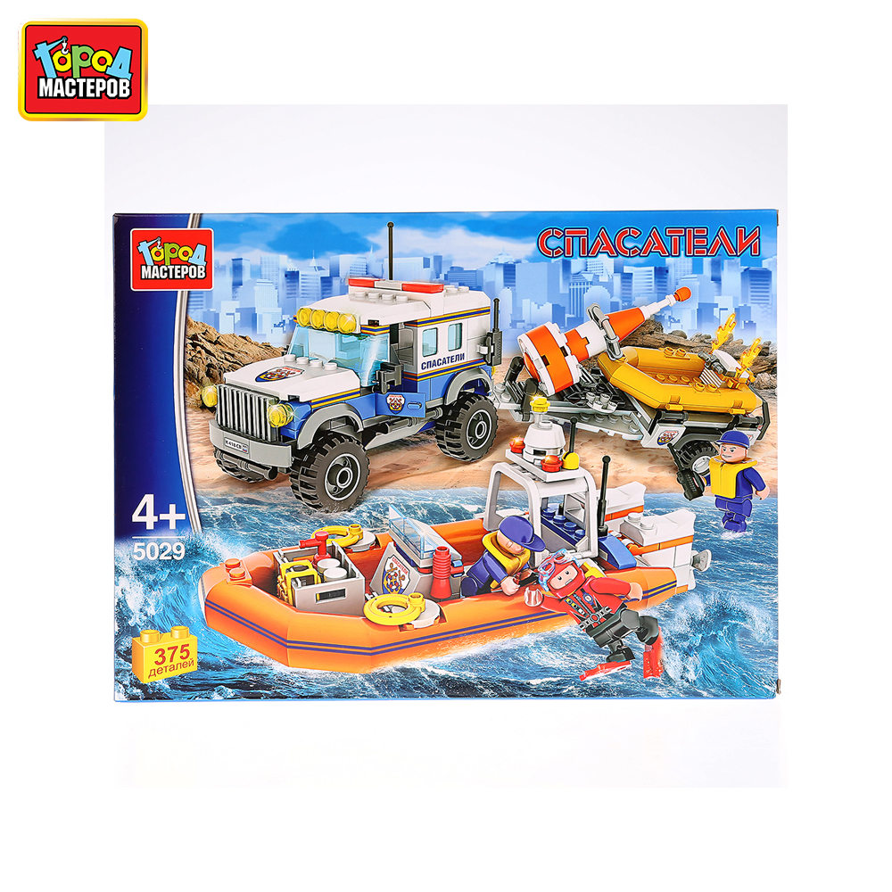 Blocks GOROD MASTEROV 260089 educational toys magnetic constructor toy constructors, bricks City DIY 99pcs set magnetic building blocks 3d diy construction brick toy toy learning educational toys bricks magnetic toys for children